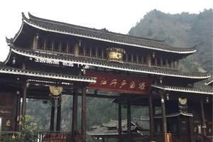 哈尔滨到贵州的旅游团-贵州跟团旅游攻略-贵州双飞六日游