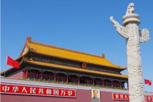 天津到北京旅游团-颐和园-故宫-后海-外观鸟巢二日游(A线)