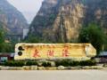 天津到十渡风景区野三坡-百里峡-十渡东湖港大峡谷常规二日游