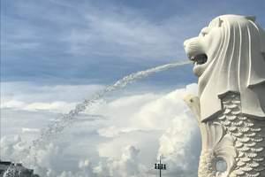 石家庄到新加坡旅游线路 新加坡民丹岛双飞4晚6天印象版