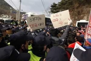 韩媒:韩免税店和旅行社面临倒闭危机