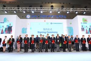 2017广东国际旅游产业博览会