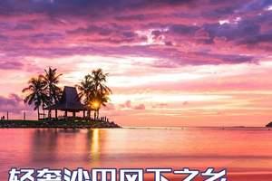 【轻奢沙巴·风下之乡】郑州直飞沙巴5晚6天-沙巴2天自由活动