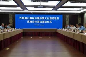 亚洲最大电影主题公园落户绍兴 投资1000亿