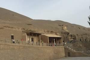 杭州出发新疆跟团游 青海湖-茶卡盐湖-吐鲁番双飞九日游