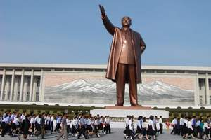 跟团到朝鲜旅游_北京到朝鲜双飞5日游_北京青年旅行社