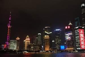 华东五市旅游多少钱 尊贵华东五市+乌镇六日跟团游