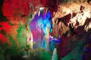 临沂沂水地下大峡谷门票 地下大峡谷+萤火虫水洞联票