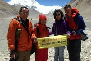 B1线:外国人去西藏 拉萨-日喀则-珠峰大本营8日游入藏函