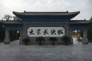 河南郑汴洛古都双高四日游_去云台山红石峡游览景点_从北京出发