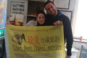 G1:外國人去西藏-拉薩、日喀則、阿里神山圣湖、轉山17日游
