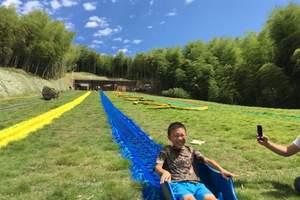 2018莫干山夏令营:莫干山1932森林小木屋奇幻历险记6天