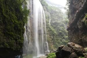 宜昌三峡大瀑布、三峡人家、三峡游船、三峡大坝精品三日游