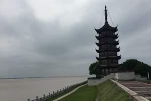杭州出发 海宁盐官古镇+钱塘江观潮一日游 纯玩团0购物