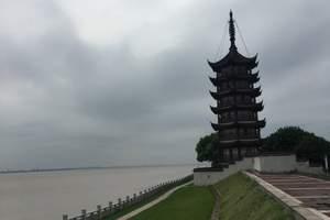 盐官观潮景区