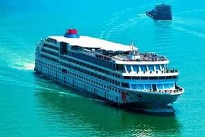 深圳到武汉、长江三峡、黄金号邮轮、四川重庆5日跟团游