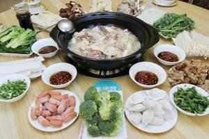 (登山+游湖+吃鱼宴)踏青一日游