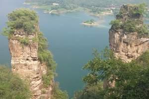 唐山到北方小桂林——易水湖·太行水镇一日游