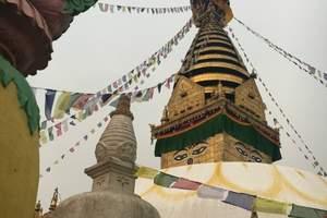 走进尼泊尔纯净之旅8晚9日游(洛阳到尼泊尔旅游,郑州起止)