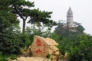 天津到蓟县盘山风景区旅游团--蓟县盘山自助直通车休闲二日游