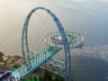 """京东石林峡-挑战世界第一悬空钛合金玻璃""""UFO""""观景台一日游"""