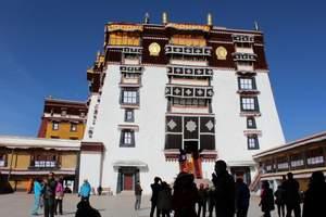 青岛西藏旅游青岛到拉萨旅游扎基寺八角街林芝南迦巴瓦苯日8天游