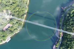 长沙石燕湖门票多少钱 石燕湖团队拓展、游玩预定