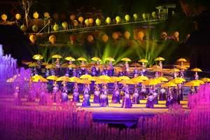西昌市区彝族阿惹妞火秀晚会适合儿童 学生 小孩看吗