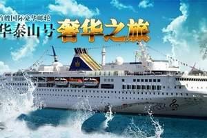 越南海上邮轮>防城港|芽庄|岘港|下龙湾6天5晚深度游