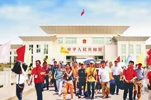 越南芒街一天游·持身份证出境