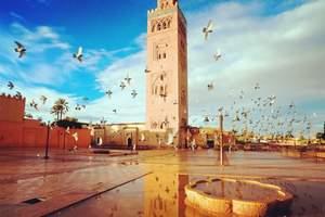 摩洛哥-梦幻之旅11日游【EY航空】