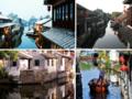 苏州到周庄水乡古镇一日游,游船、纯玩/购物自由搭配