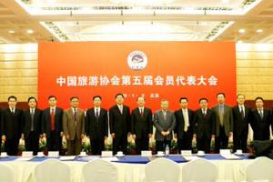 中国发起成立世界旅游联盟 全球旅游业如何评价?