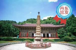 朝鲜旅游,丹东到朝鲜新义州一日游,丹东朝鲜一日游