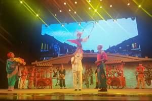成都锦江剧场芙蓉国粹川剧节目经常变化吗 多久更新