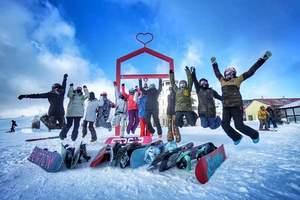 亚布力滑雪场阳光度假村滑雪门票预定/亚布力