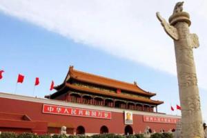 2017年国庆中秋假日将呈现五大趋势