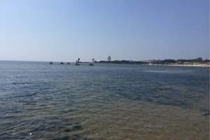 海参崴签证材料-海参崴玻璃海滩好玩吗-哈尔滨到海参崴双飞5日