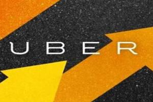 Uber 换 CEO 之后准备融资,新一轮烧钱又开始了?