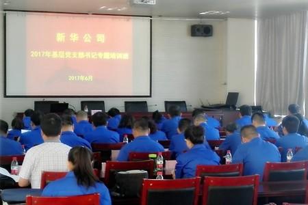 延安红色培训  延安精神主题培训班5天行程安排
