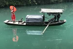 重庆长江三峡两日游 重庆到宜昌三峡游轮 三峡二日游攻略