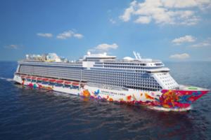 四大邮轮将聚深圳 国家旅游局将发布邮轮旅游规划