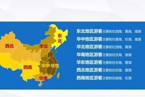 2017年全国滨海旅游大数据报告发布