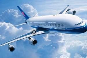 南航推出航空旅客运输电子发票 属国内首家