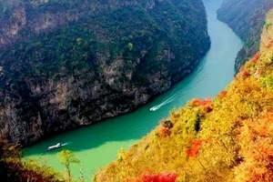 重庆长江三峡下水往返5日游【阳光游、成都到重庆上船】