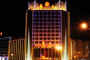 华天酒店拟出售旗下北京世纪华天51%股权