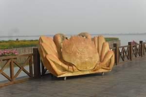 天津到七里海国家自然保护区旅游团 -七里海钓螃蟹纯玩一日游