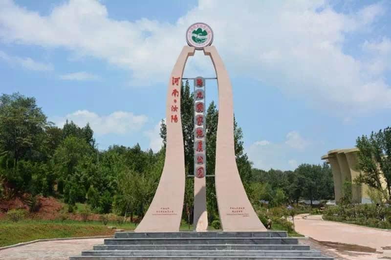 汝阳恐龙遗迹园