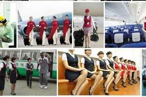 广州白云机场接送机服务及机场贵宾服务vip休息室