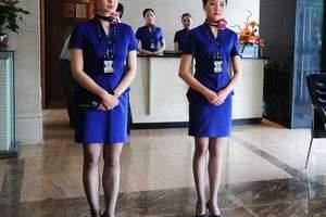 成都双流机场接送机机场贵宾室vip通道礼宾引导服务